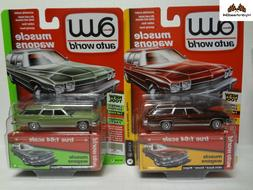 1974 buick estate wagon set of 2