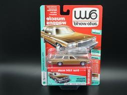 AUTO WORLD 1976 BUICK ESTATE WAGON PREMIUM MUSCLE WAGONS 201