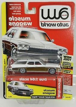 2018 AUTO WORLD 1:64 *PREMIUM 4B* ARTIC WHITE 1974 Buick Est