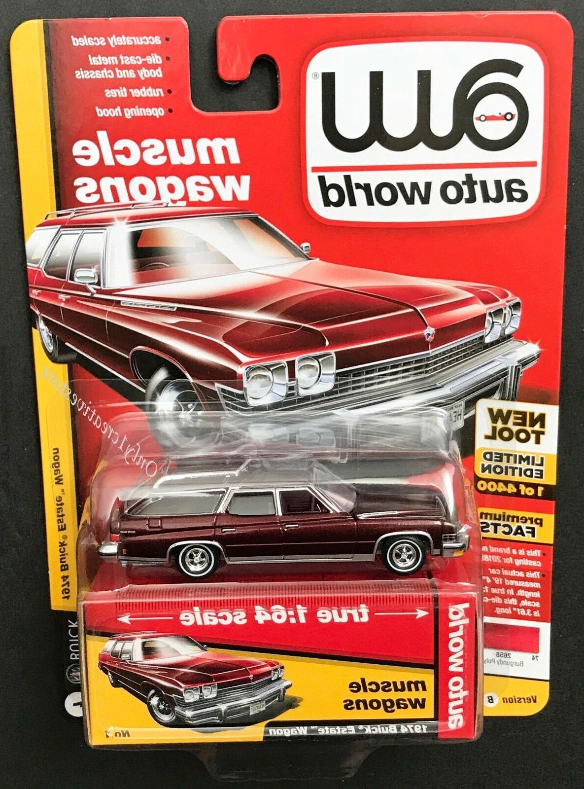 1974 buick estate wagon 1 64 diecast