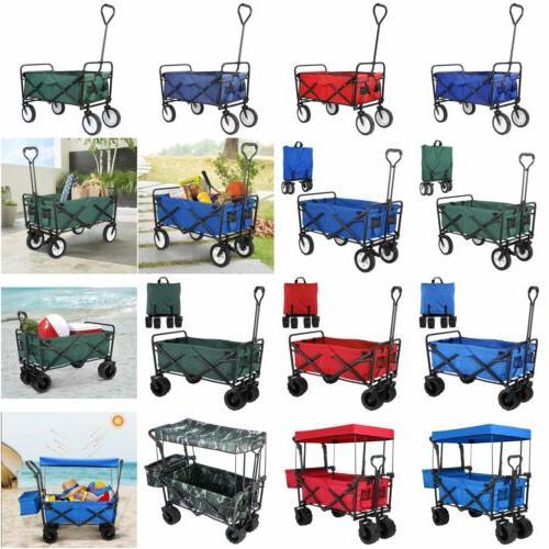 Heavy Duty Cart