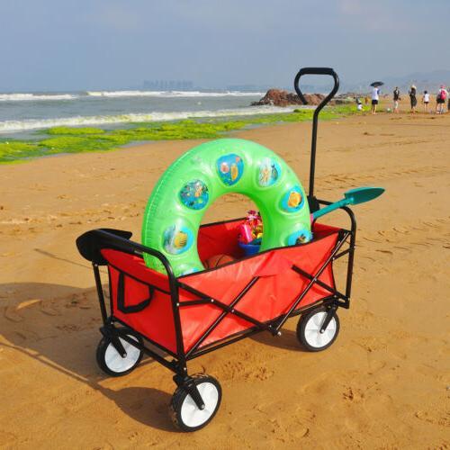 Outdoor Beach Garden Shopping Car